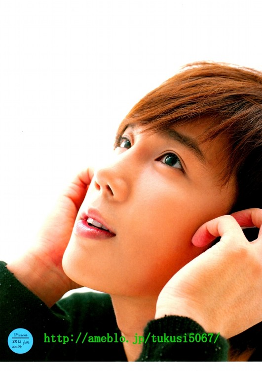 Park Jung Min � �Present� Photobook